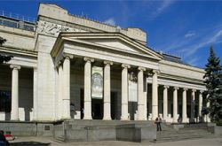 Pushkin Fine Arts Museum