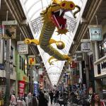 Musashi Koyama Palm Shopping Street