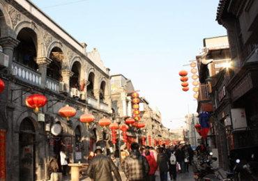 Beijing-Hutong-1