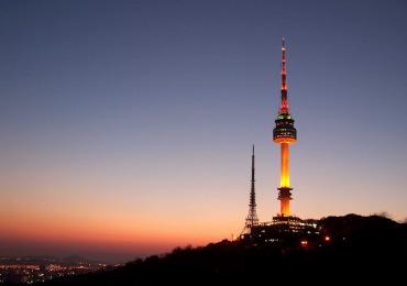 N Seoul Tower - Seoul