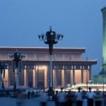 Mao Tse Tung Memorial