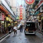 Tsim Sha Tsui (Kowloon)