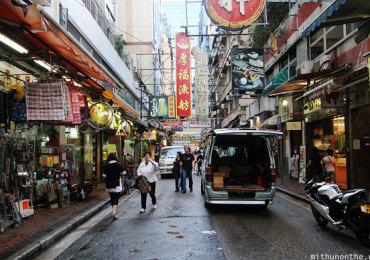 tsim-sha-tsui-shops-kowloon-hongkong