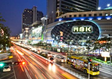 Day 78 | Siam Square, Bangkok, Thailand