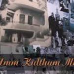 Museum Umm Kulsoum